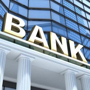 Банки Сонково