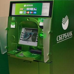 Банкоматы Сонково