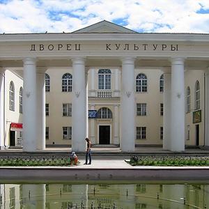 Дворцы и дома культуры Сонково