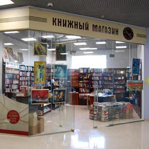 Книжные магазины Сонково