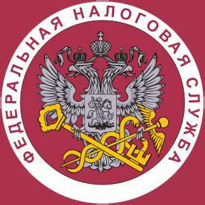 Налоговые инспекции, службы Сонково