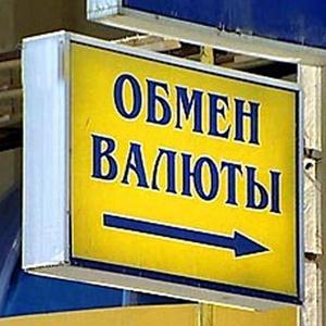 Обмен валют Сонково