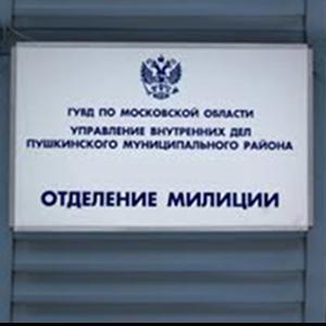 Отделения полиции Сонково