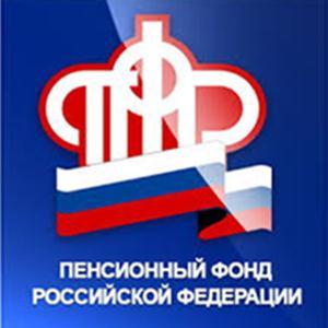 Пенсионные фонды Сонково