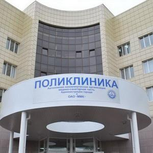Поликлиники Сонково