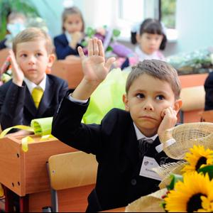 Школы Сонково