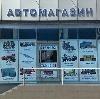 Автомагазины в Сонково