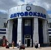Автовокзалы в Сонково