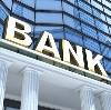 Банки в Сонково