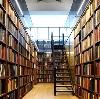 Библиотеки в Сонково