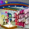 Детские магазины в Сонково