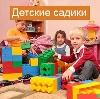 Детские сады в Сонково