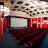Кинотеатры в Сонково