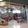 Книжные магазины в Сонково