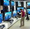 Магазины электроники в Сонково