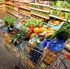 Магазины продуктов в Сонково
