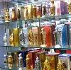 Парфюмерные магазины в Сонково
