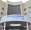 Поликлиники в Сонково