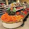 Супермаркеты в Сонково