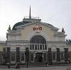 Железнодорожные вокзалы в Сонково