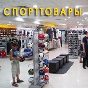 Спортивные магазины Сонково